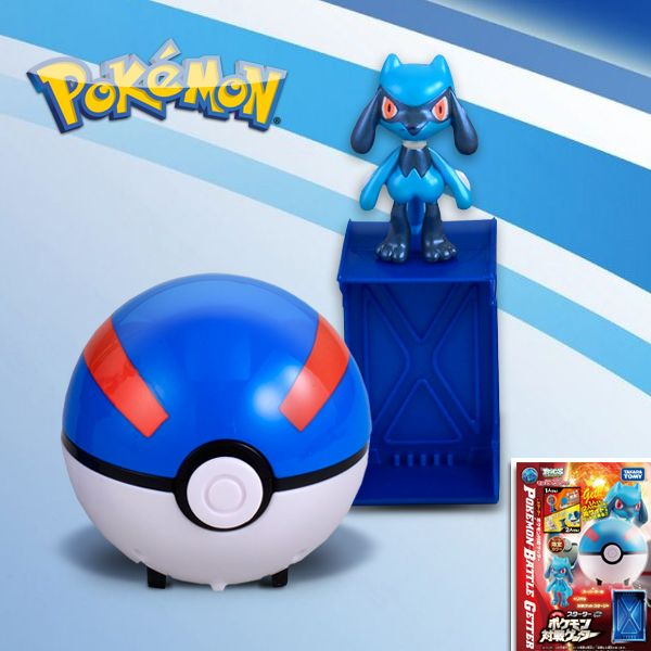 Figura Pokemon Getter - Riolu pokeball