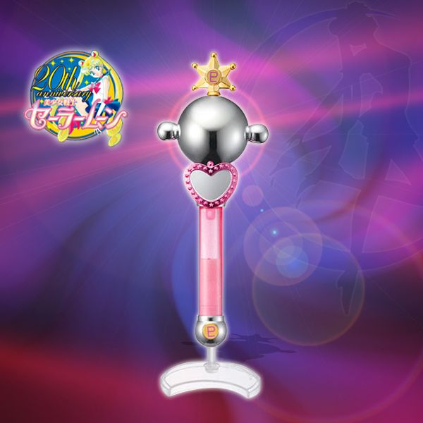 Sailor Moon - Varita Stick & Road III - Pluto