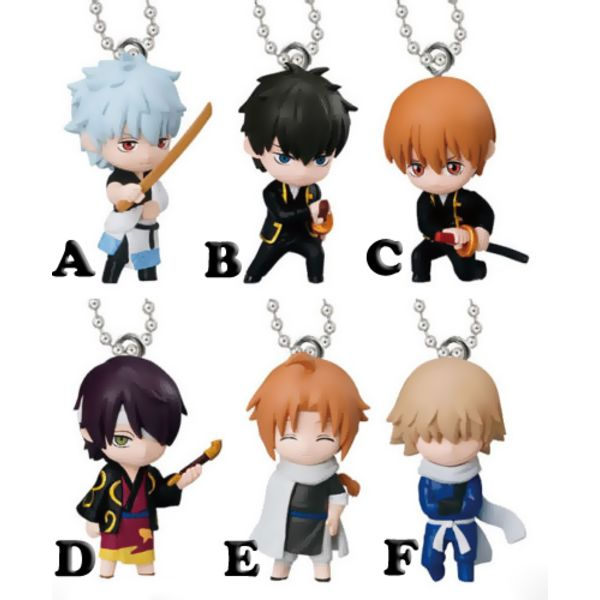 Gintama Gashapon - Swing Lesson 1