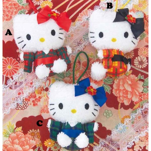 Plush keychain Hello Kitty Kimono Hello Kitty to Issho