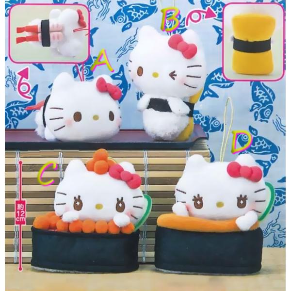 Peluche Hello Kitty Sushi