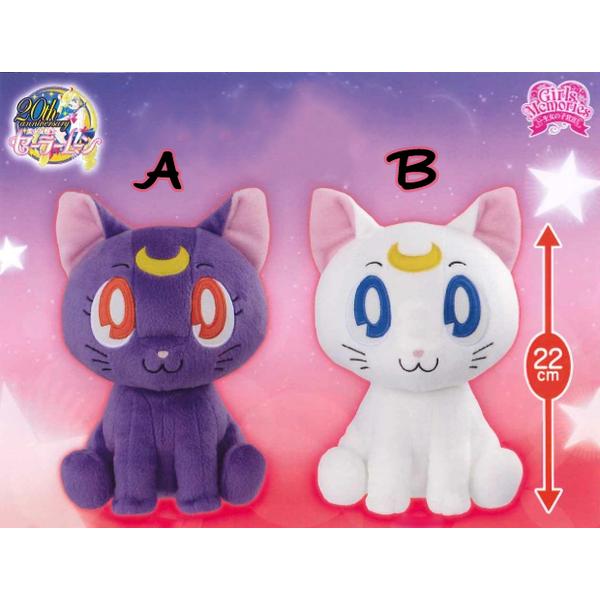 Plush doll Luna & Artemis Sailor Moon