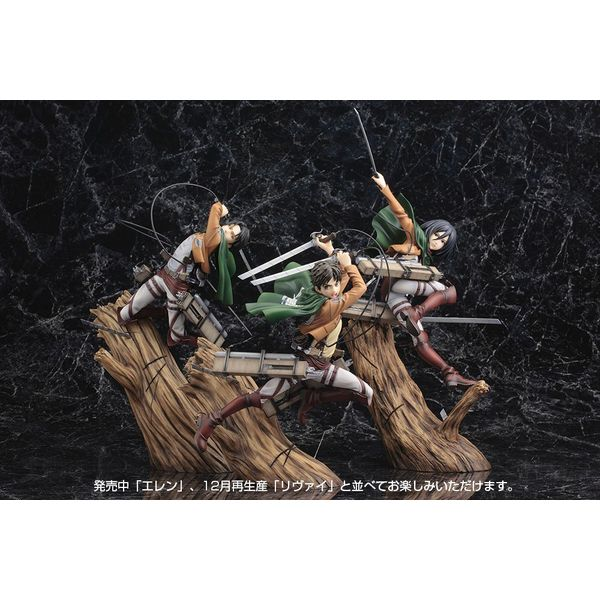 Figura Mikasa Ackerman Renewal Package Ataque a los Titanes ARTFXJ