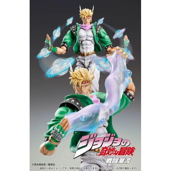 Figura Caesar Anthonio Zeppeli JoJo's Bizarre Adventure Super Action Chozokado