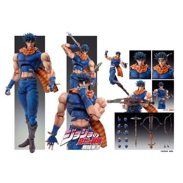 Figura Joseph Joestar JoJo's Bizarre Adventure Super Action Chozokado