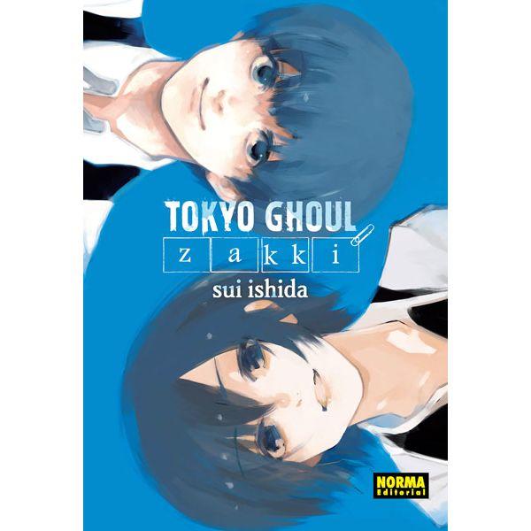 Tokyo Ghoul  Zakki Libro de ilustraciones ( Spanish ) Oficial Norma Editorial
