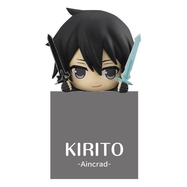 Figura Kirito Aincrad Sword Art Online Hikkake Kirito Special