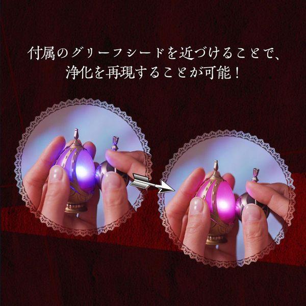 Proplica Soul Gem & Grief Seed Set Madoka Kaname ver Puella Magi Madoka Magica