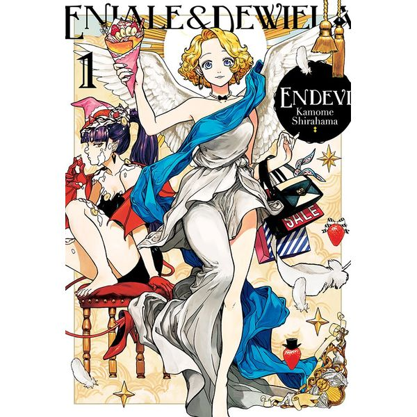 Endevi #01 Manga Oficial Milky Way Ediciones (spanish)