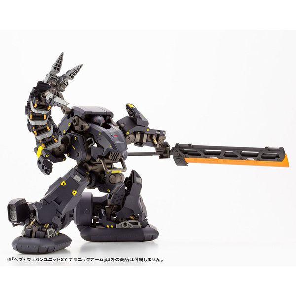 Model Kit Heavy Weapon Unit 27 Demonic Arm Kotobukiya MSG