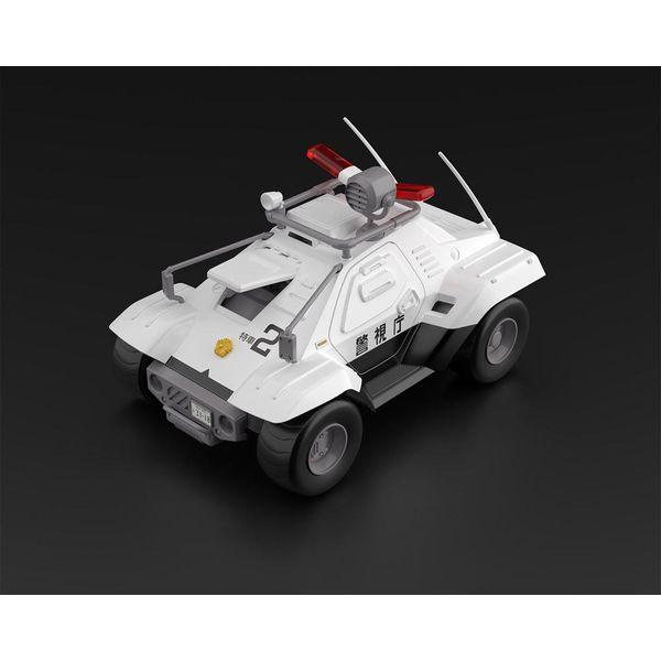 Mobile Police Patlabor Pack de 2 Maquetas Plastic Model Kit 1/43 Type 98 Command Vehicle 4 cm