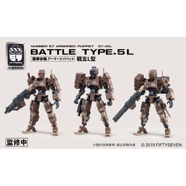 Model Kit Battle Type 5L Armored Puppet