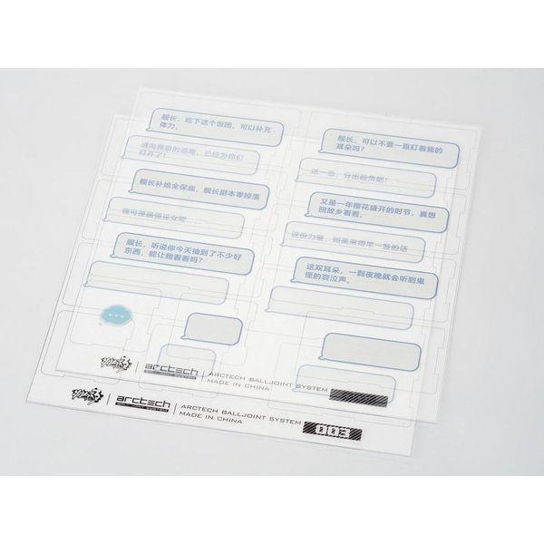 Honkai Impact 3rd Figura 1/8 Yae Sakura Goushinnso Memento 21 cm