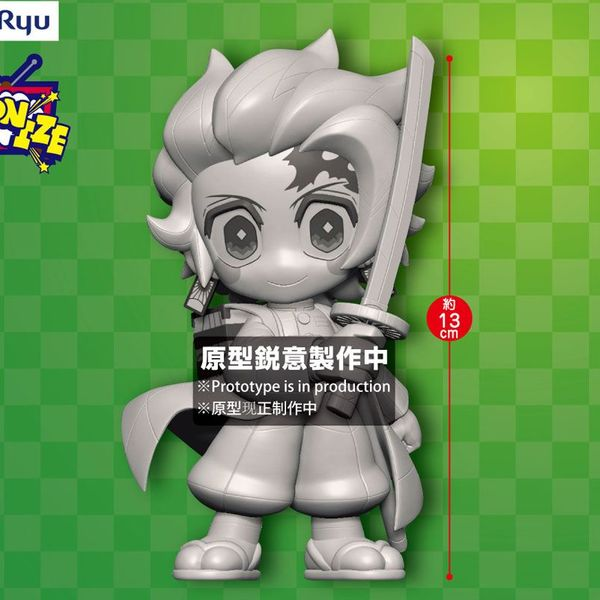 Figura Tanjiro Kamado Kimetsu no Yaiba Toonize