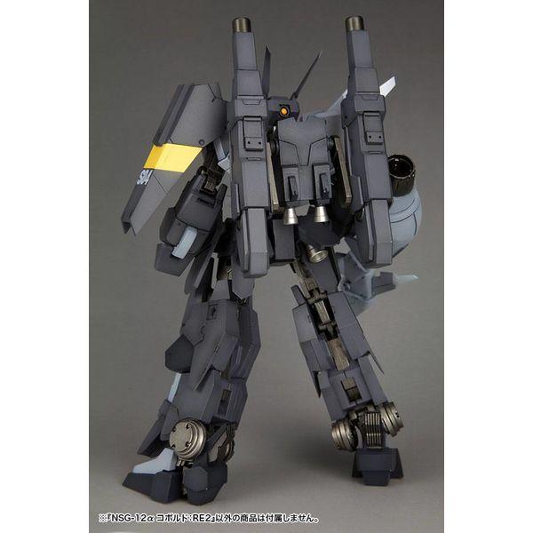 Model Kit NSG 12a KOBOLD Frame Arms