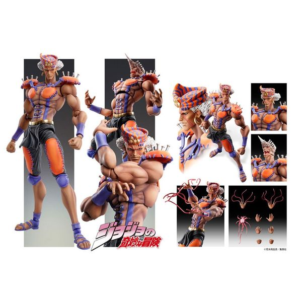 Figura Esidisi JoJo s Bizarre Adventure Super Action Chozokado