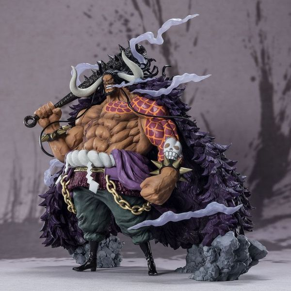 Figuarts Zero Kaido King of the Beasts One Piece