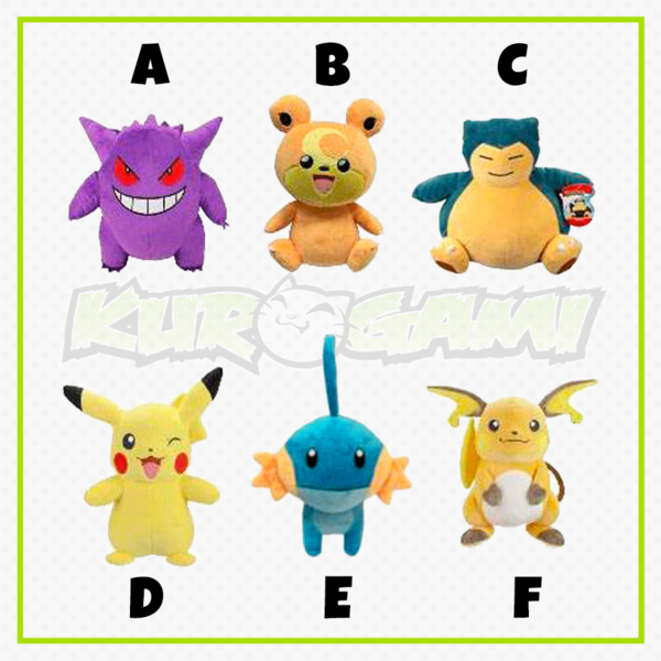 Peluches Pokemon Wave 6 30 cm