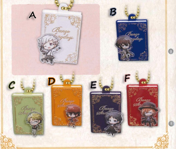 Bungo Stray Dogs Keychain - Books