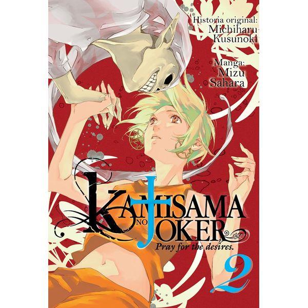 Kamisama No Joker #02 Manga Oficial Milky Way Ediciones
