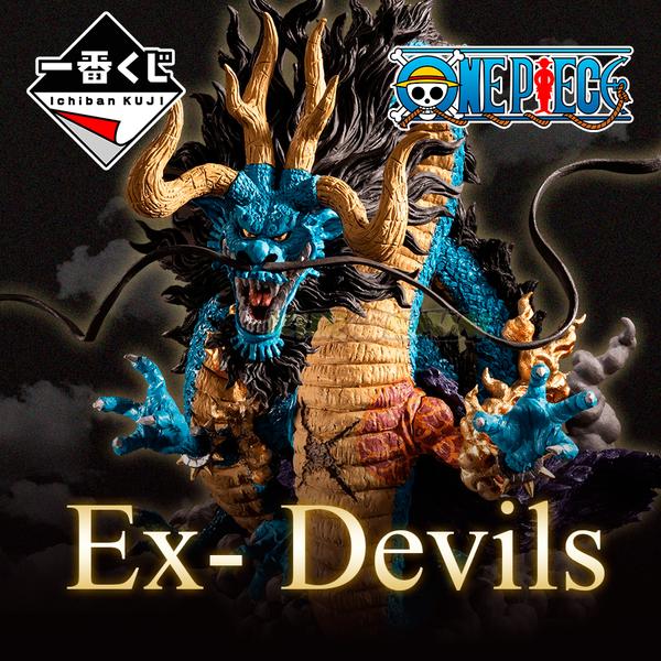 One Piece Ichiban Kuji EX Devils
