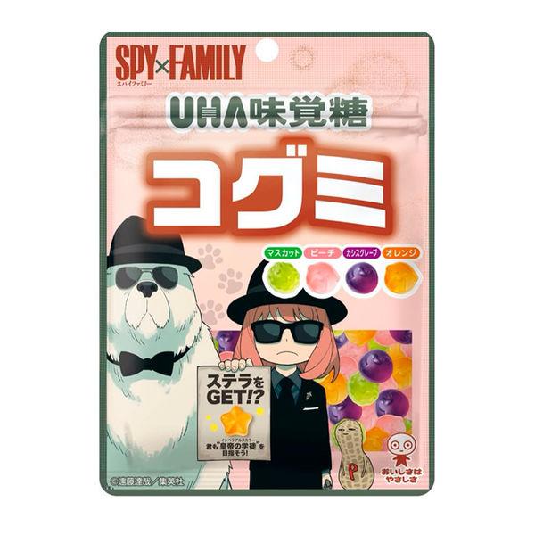Gominolas Spy Family