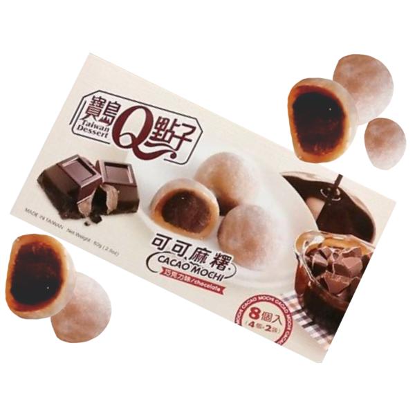 Caja de Mochis Choco Cacao