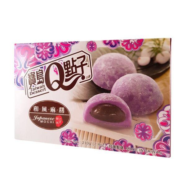Caja de Mochis de Ube Taiwan Dessert