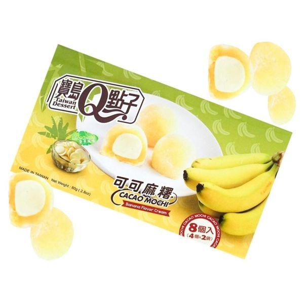 Caja de Mochis Plátano Cacao