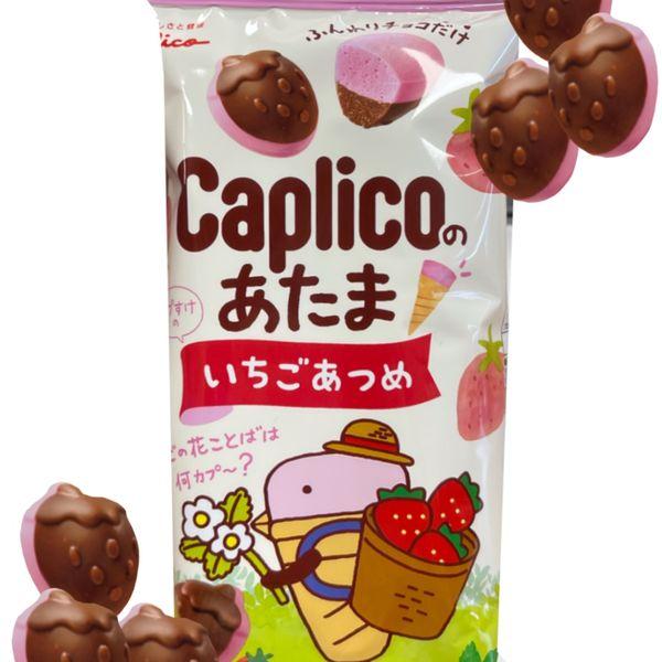 Chocolate Caplico with Strawberry and Glico Chocolate