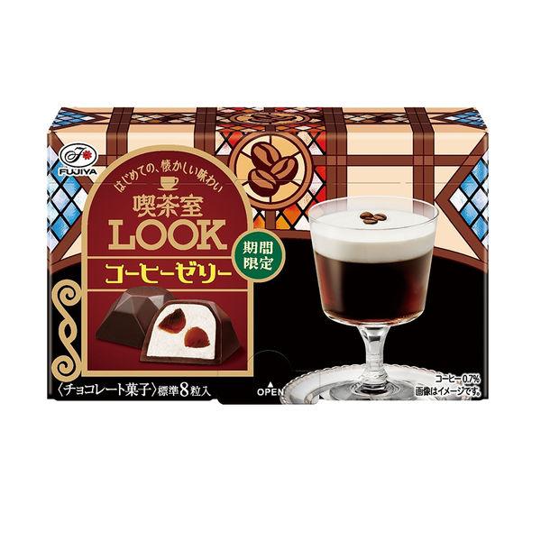 Look Cafe Fujiya Chocolate Bar