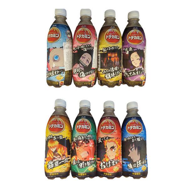 Kimetsu no Yaiba Random Energy Drink 500ml