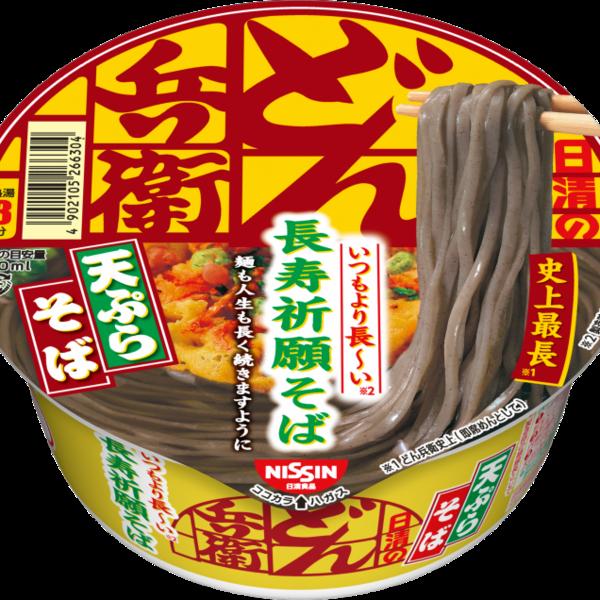 Ramen Noodles Nissin Donbei Tempura Black Soba