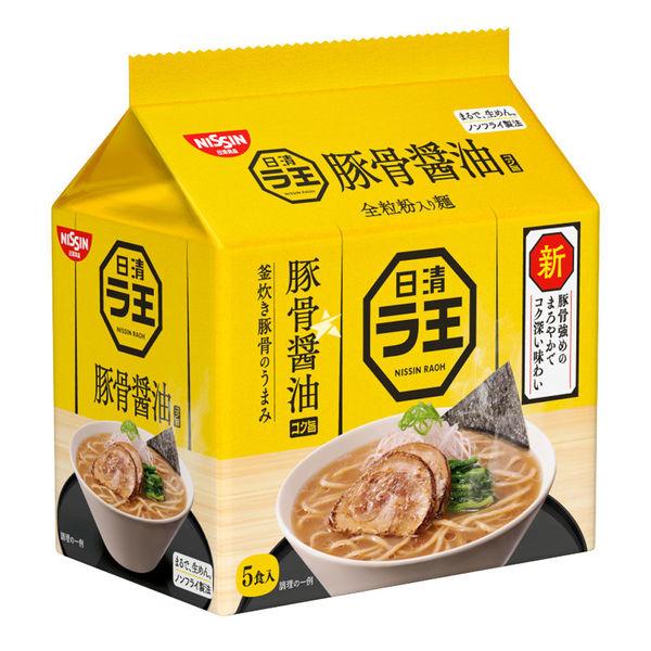 Ramen Noodles Raou Tonkotsu Nissin (5 packs)