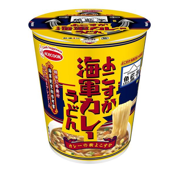 Ramen Noodles Yokosuka de Marisco y Curry AceCook