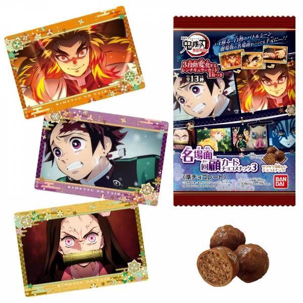 Kimetsu no Yaiba Chocolate Snack