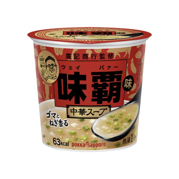 Chinese Style Soup 17,7 gr