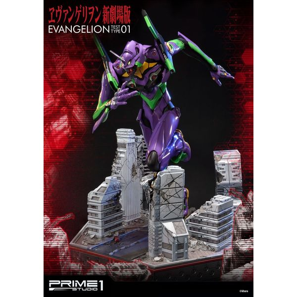 EVA Test Type-01 Statue Neon Genesis Evangelion