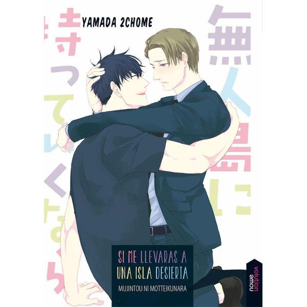 Si me llevaras a una isla desierta Manga Oficial Now Evolution (Spanish)