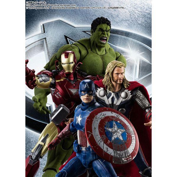Figura Hulk SH Figuarts Avengers Assemble Edition Vengadores Marvel Comics
