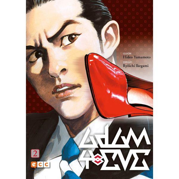 Adam y Eve #02 (Spanish) Manga Oficial ECC Ediciones