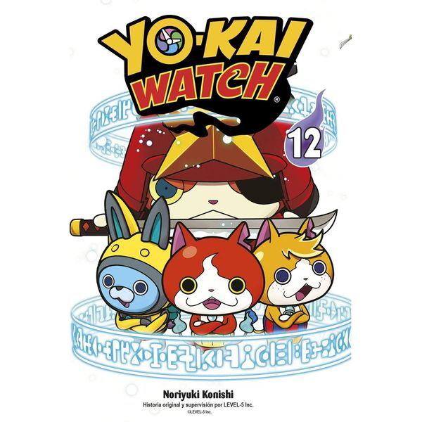 Yo-Kai Watch #12 Manga Oficial Norma Editorial