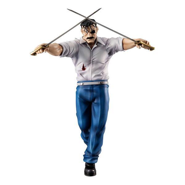 Figura King Bradley Wrath Fullmetal Alchemist G.E.M. Precious