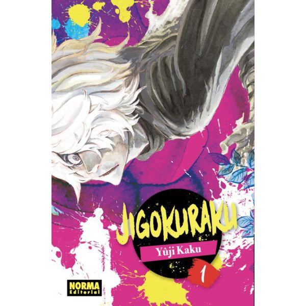 Jigokuraku #01 Manga Oficial Normal Editorial (spanish)