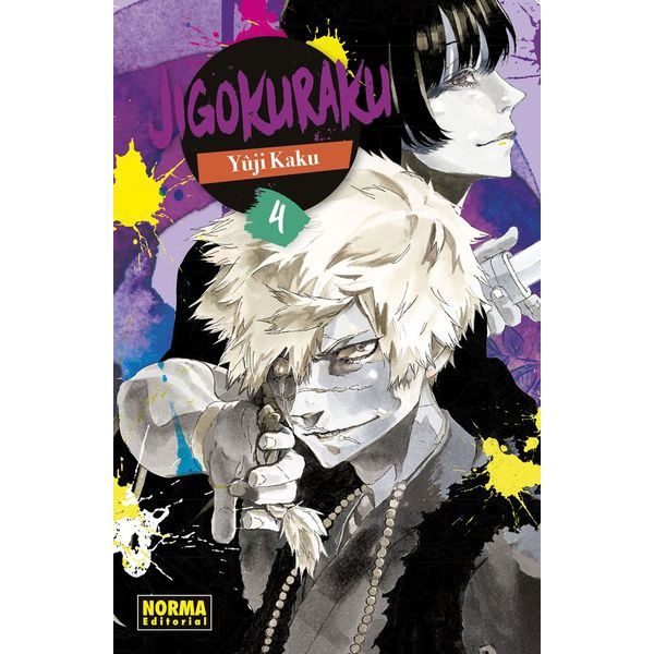 Jigokuraku #04 Manga Oficial Norma Editorial
