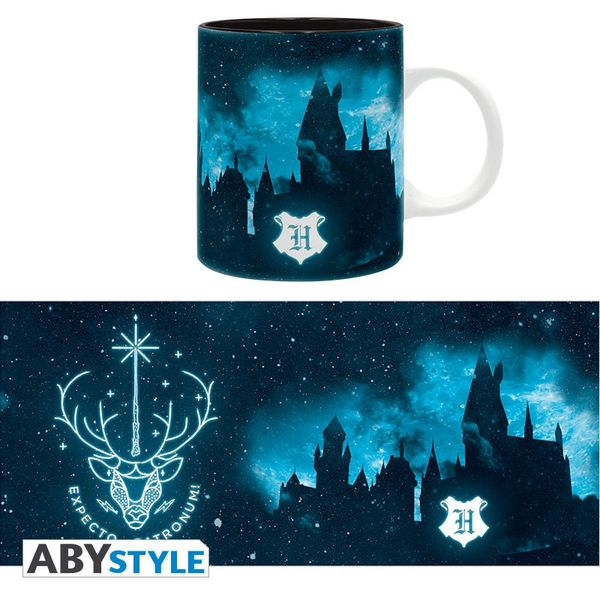 Taza Expecto Patronum v2 Harry Potter