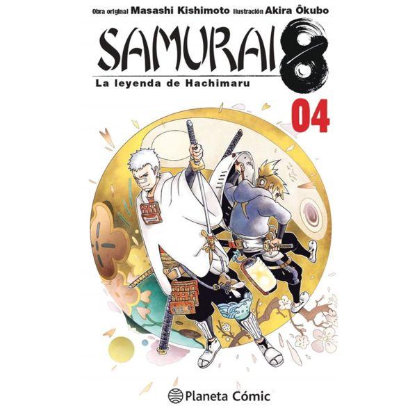 Samurai 8: La leyenda de Hachimaru #04 Manga Oficial Planeta Comic