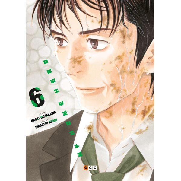 My Home Hero #06 Manga Oficial ECC Ediciones (spanish)