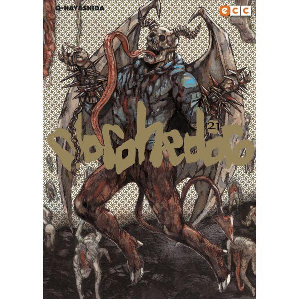 Dorohedoro #21 Manga Oficial ECC Ediciones
