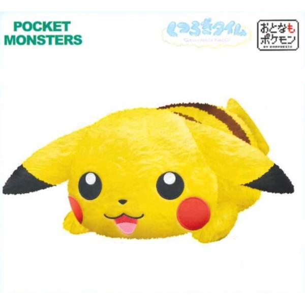 Plush Doll Pikachu Kutsurogi Time Pokemon